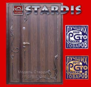 Двери утепленные стардис