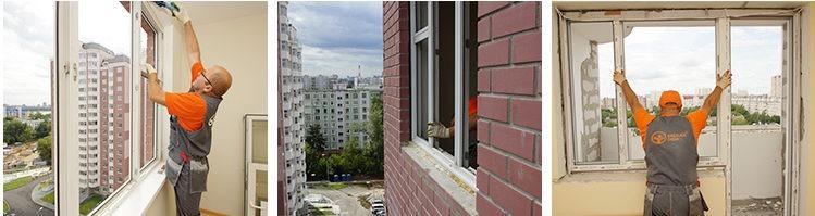 Как утеплить металлопластиковые окна