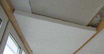 утепление потолка на балконе пенополистирольными плитами