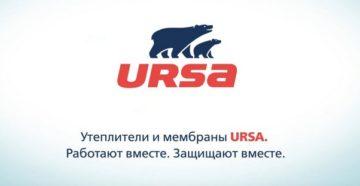 URSA: утеплитель для скатной кровли, который не подведёт!