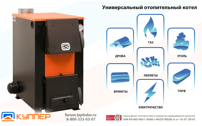 Система отопления частного дома с твердотопливным котлом