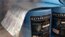 Теплоизоляция Магнофлекс - полный обзор материала, свойства, типы и характеристики